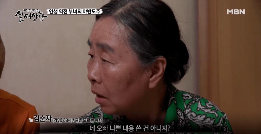 26.png 포텐간 로또 가정파탄 실제상황 방송분.jpg