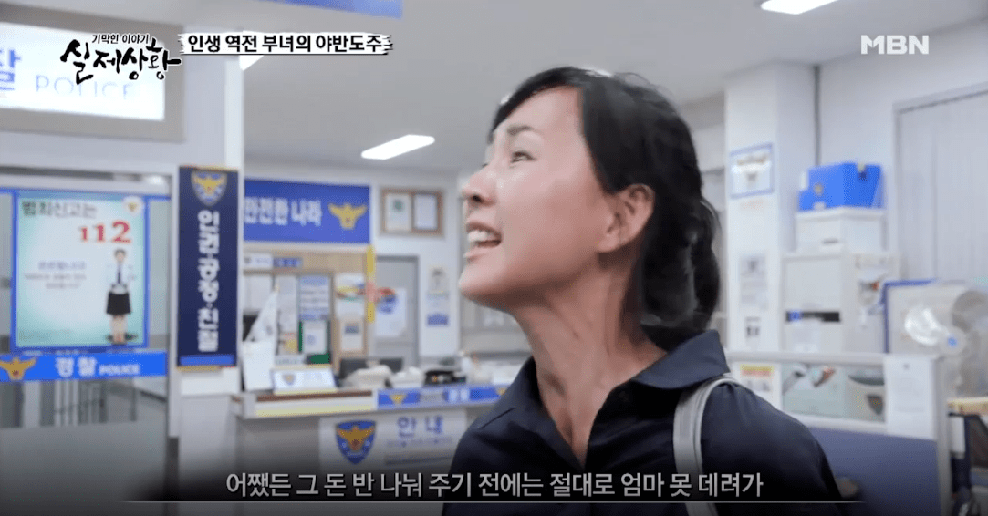 38.png 포텐간 로또 가정파탄 실제상황 방송분.jpg