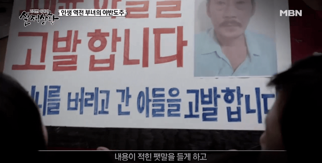 29.png 포텐간 로또 가정파탄 실제상황 방송분.jpg