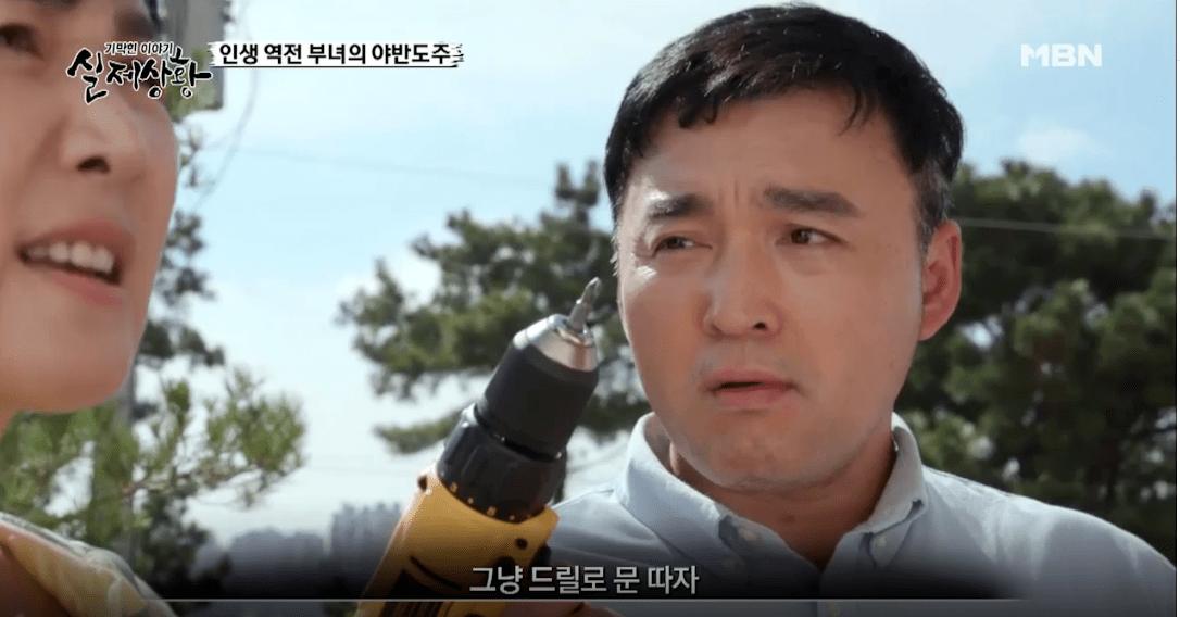 21.png 포텐간 로또 가정파탄 실제상황 방송분.jpg