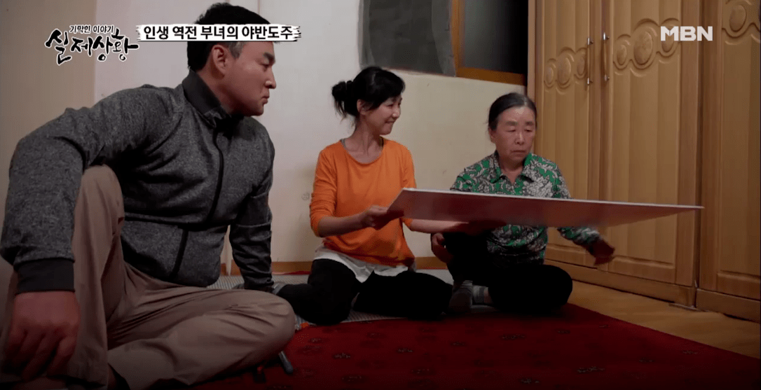 23.png 포텐간 로또 가정파탄 실제상황 방송분.jpg