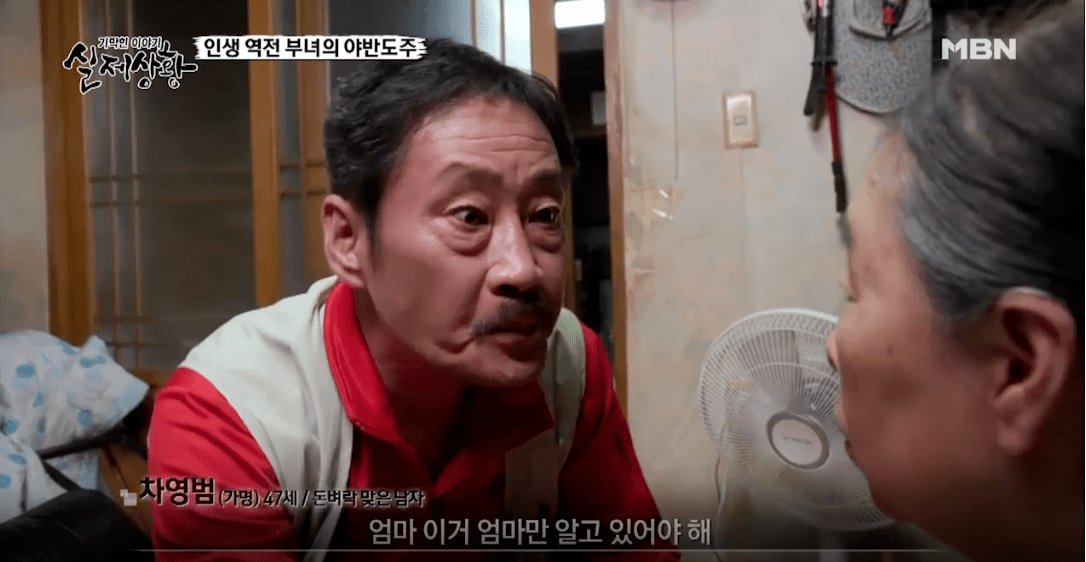 3.png 포텐간 로또 가정파탄 실제상황 방송분.jpg