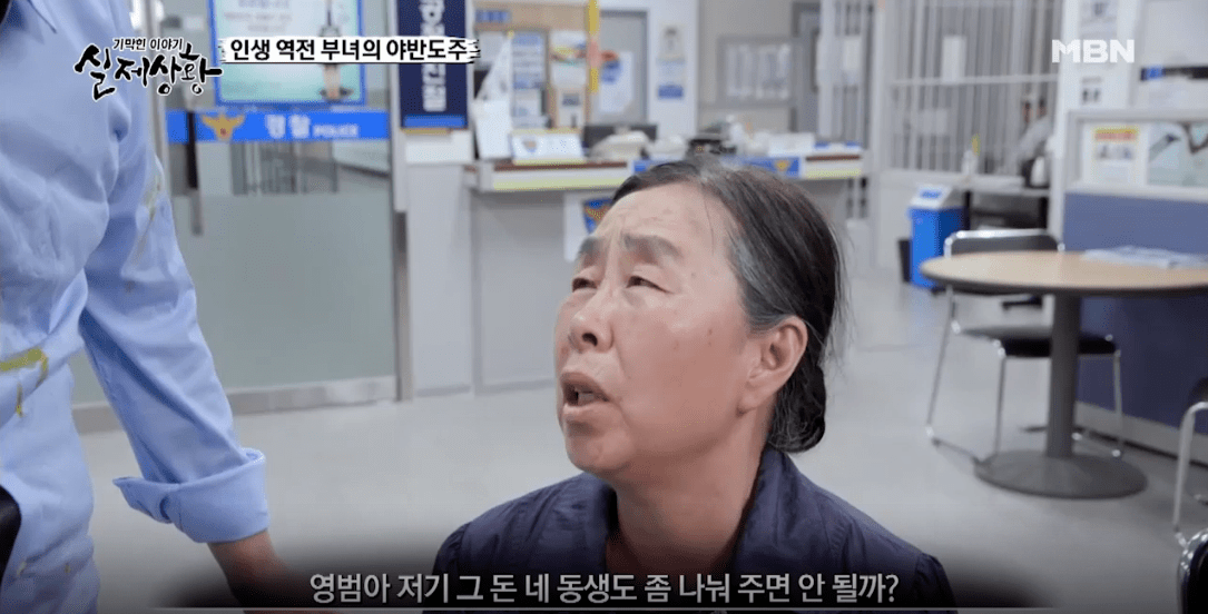36.png 포텐간 로또 가정파탄 실제상황 방송분.jpg