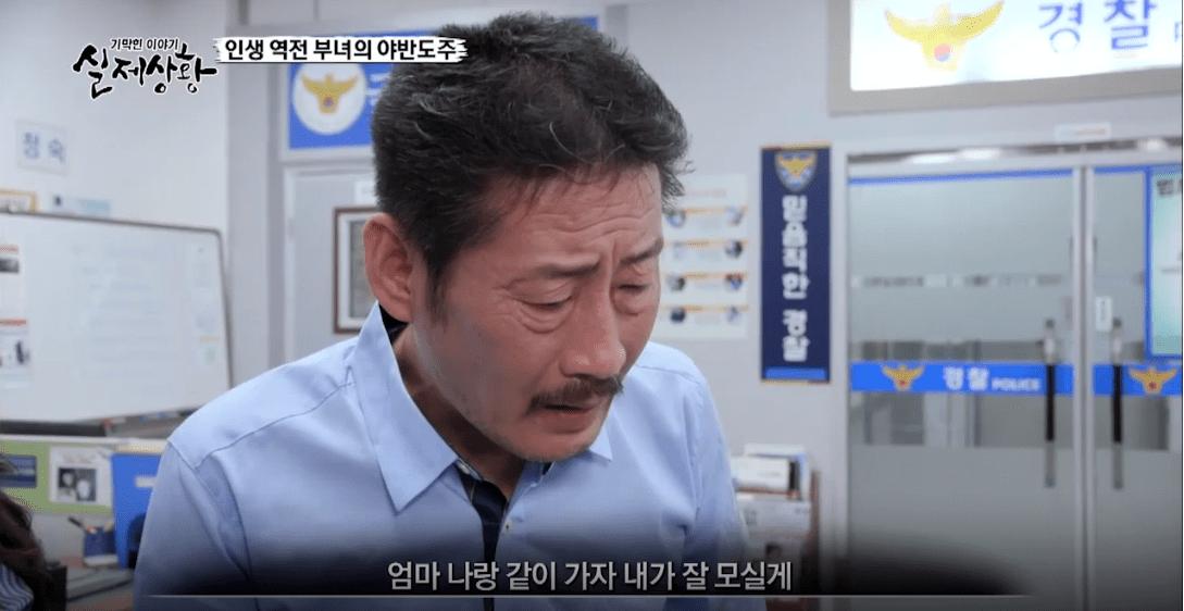 35.png 포텐간 로또 가정파탄 실제상황 방송분.jpg