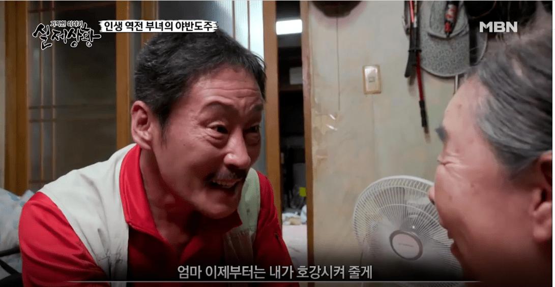 5.png 포텐간 로또 가정파탄 실제상황 방송분.jpg