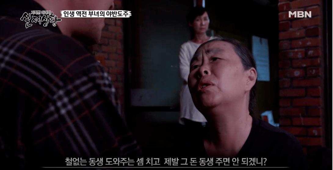15.png 포텐간 로또 가정파탄 실제상황 방송분.jpg
