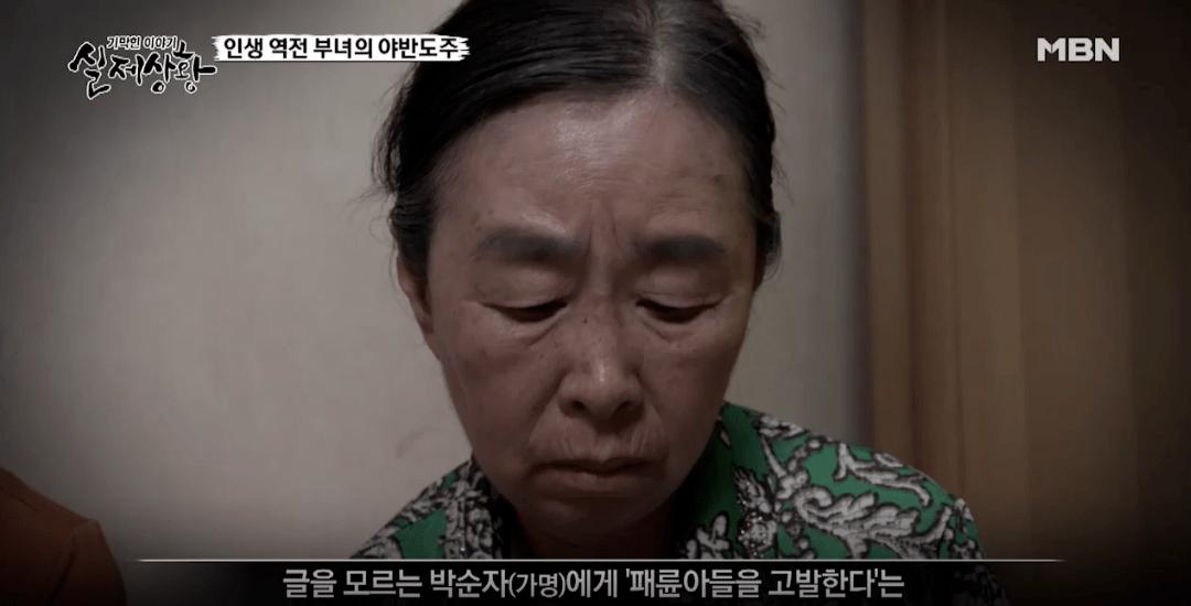 28.png 포텐간 로또 가정파탄 실제상황 방송분.jpg