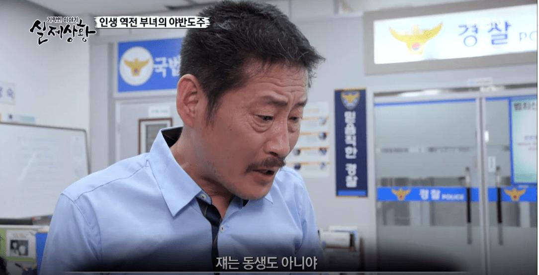 37.png 포텐간 로또 가정파탄 실제상황 방송분.jpg