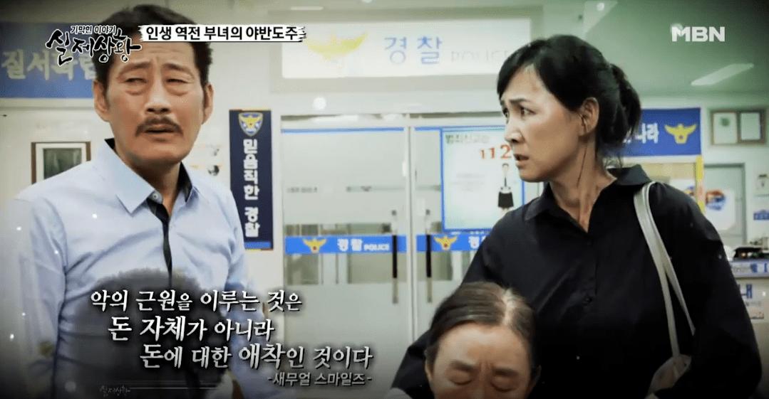 39.png 포텐간 로또 가정파탄 실제상황 방송분.jpg
