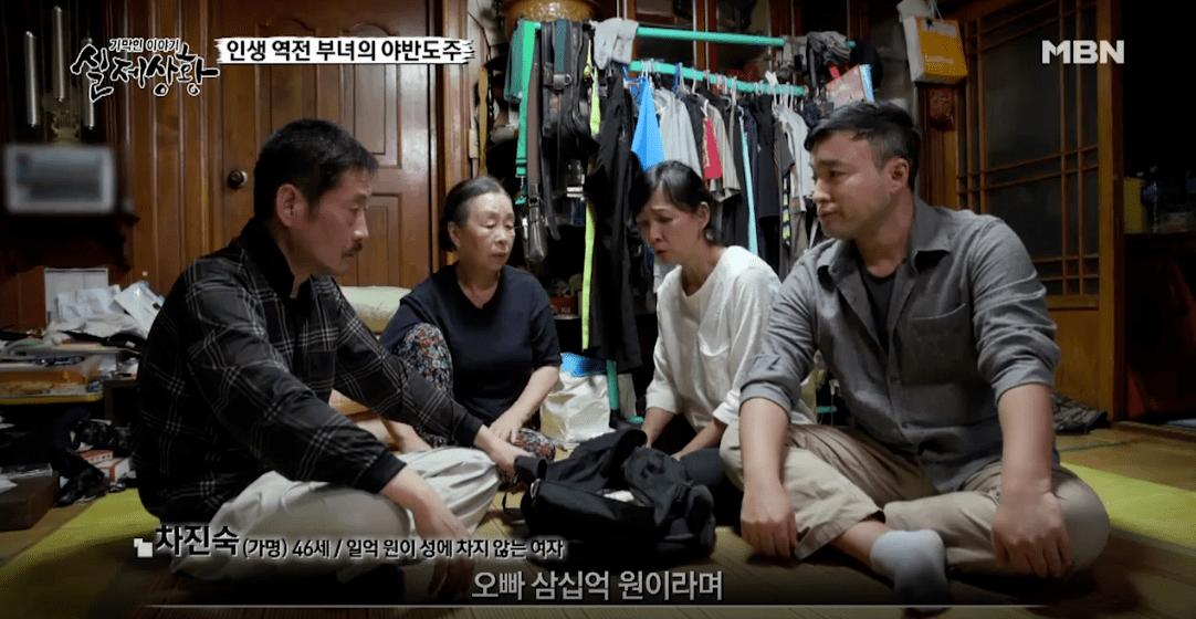 11.png 포텐간 로또 가정파탄 실제상황 방송분.jpg