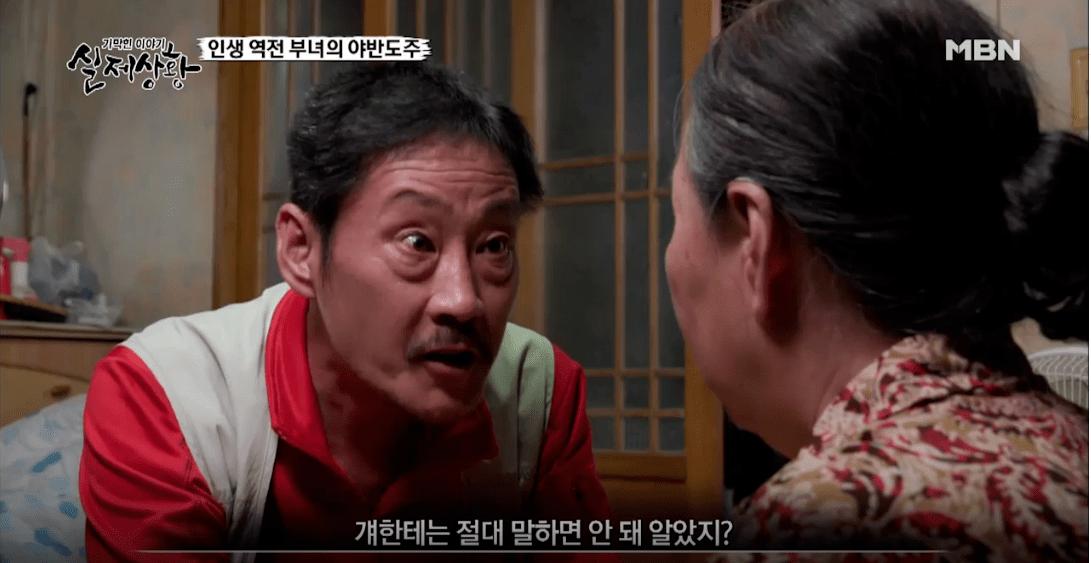 7.png 포텐간 로또 가정파탄 실제상황 방송분.jpg
