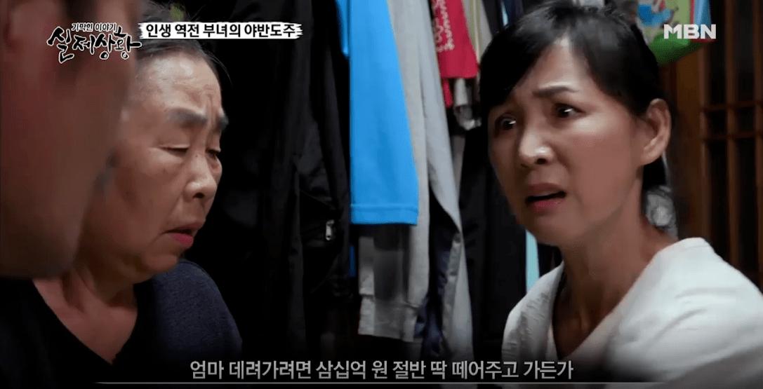 14.png 포텐간 로또 가정파탄 실제상황 방송분.jpg