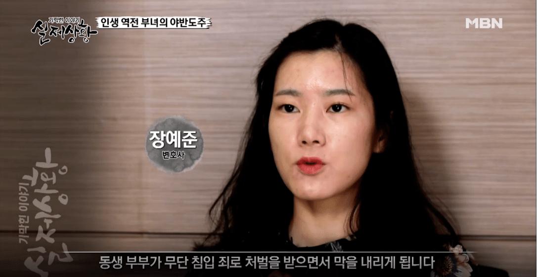 34.png 포텐간 로또 가정파탄 실제상황 방송분.jpg