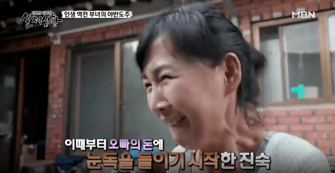 10.png 포텐간 로또 가정파탄 실제상황 방송분.jpg