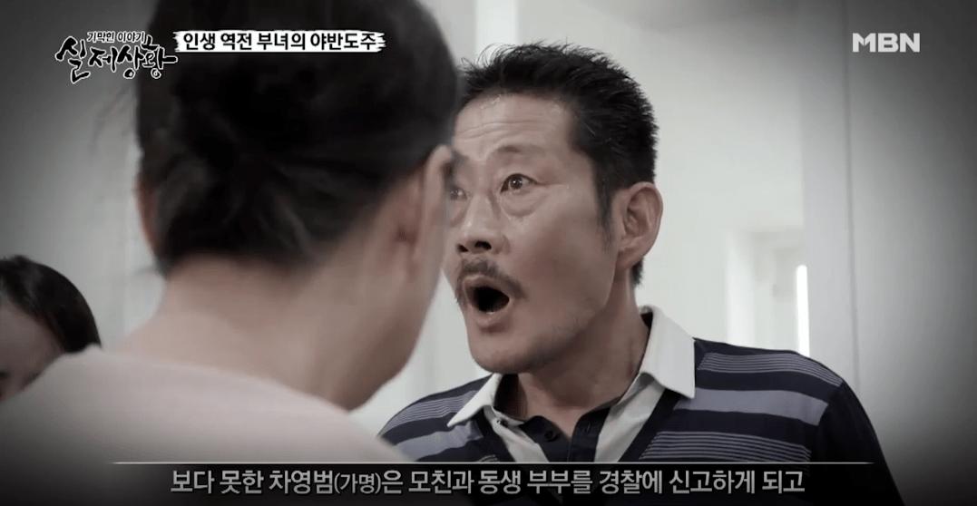 33.png 포텐간 로또 가정파탄 실제상황 방송분.jpg
