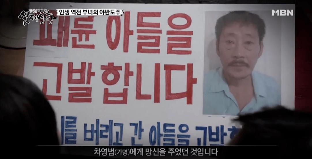 30.png 포텐간 로또 가정파탄 실제상황 방송분.jpg
