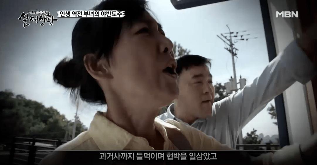 31.png 포텐간 로또 가정파탄 실제상황 방송분.jpg