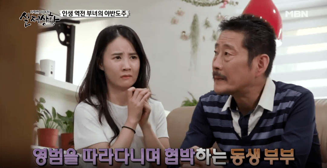 20.png 포텐간 로또 가정파탄 실제상황 방송분.jpg