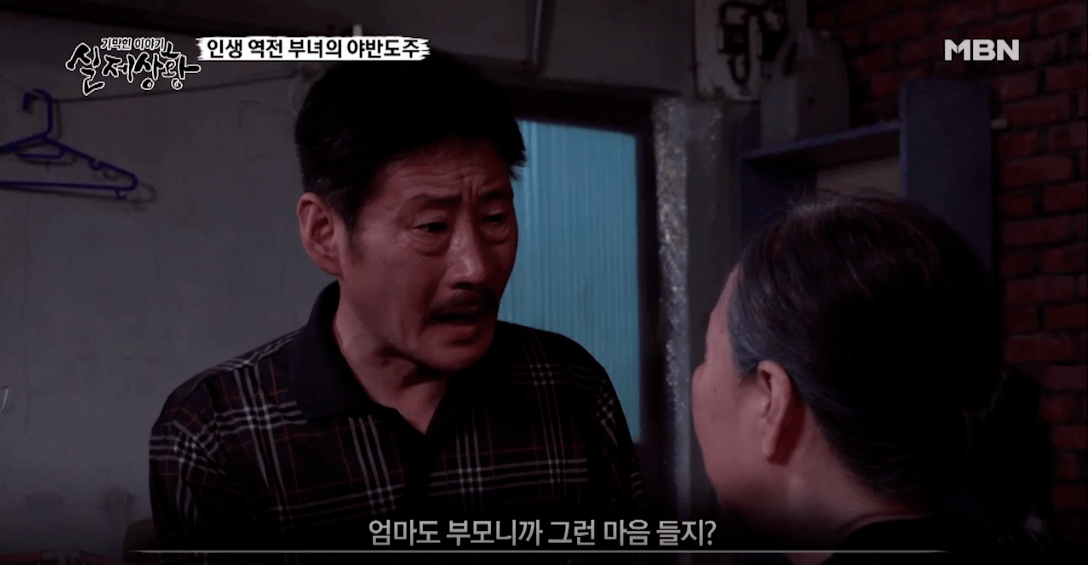 16.png 포텐간 로또 가정파탄 실제상황 방송분.jpg