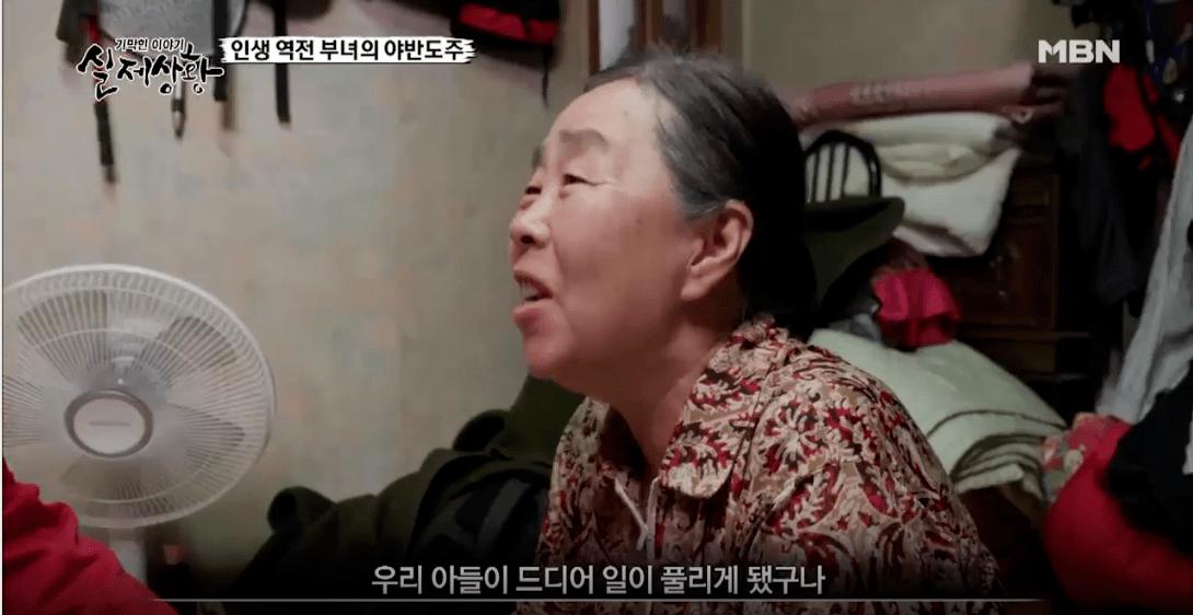 4.png 포텐간 로또 가정파탄 실제상황 방송분.jpg