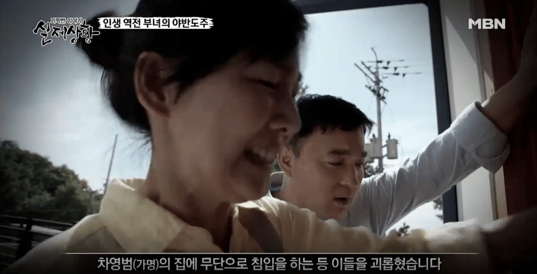 32.png 포텐간 로또 가정파탄 실제상황 방송분.jpg