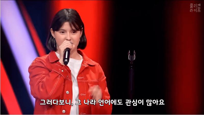 캡처_2019_04_16_16_33_29_831.png 독일 오디션에서 한국어로 노래부르는 독일소녀.mp4
