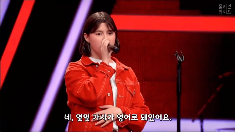 캡처_2019_04_16_16_33_53_913.png 독일 오디션에서 한국어로 노래부르는 독일소녀.mp4