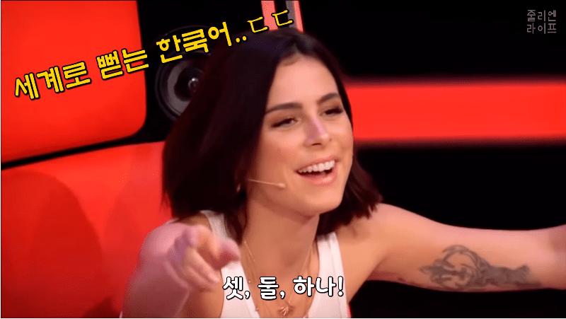 캡처_2019_04_16_16_32_59_516.png 독일 오디션에서 한국어로 노래부르는 독일소녀.mp4