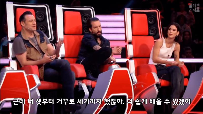 캡처_2019_04_16_16_33_36_329.png 독일 오디션에서 한국어로 노래부르는 독일소녀.mp4