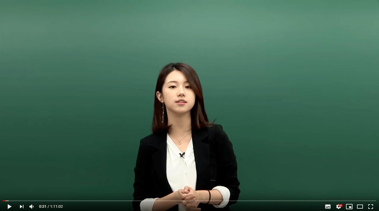 SmartSelectImage_2019-04-16-00-58-45.png 유튜브 조회수 87만의 수학 모의고사 풀이 영상.jpg