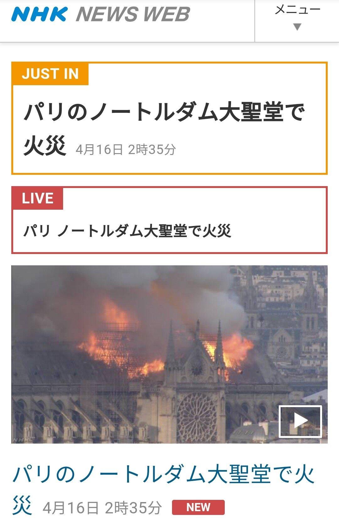 20190416_025238.jpg 세계 주요 언론사들의 뉴스 메인 상황.jpg