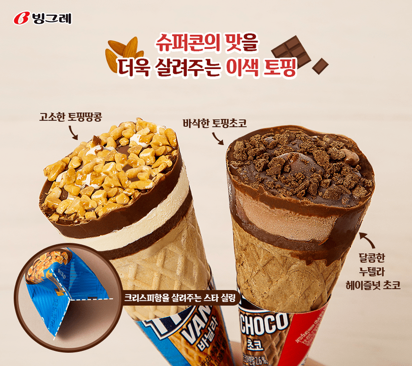`123.png 현시각 최고 개꿀빤 새끼...jpg