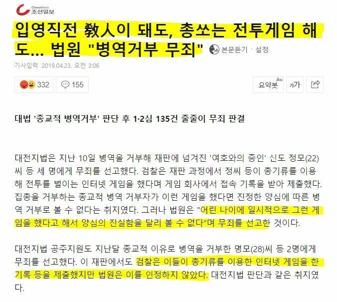 1.JPG 이제 현역가면 호구다 ㅋㅋㅋㅋㅋ(feat. 3줄요약)
