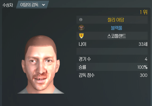 121121.PNG 아담! 에필로그