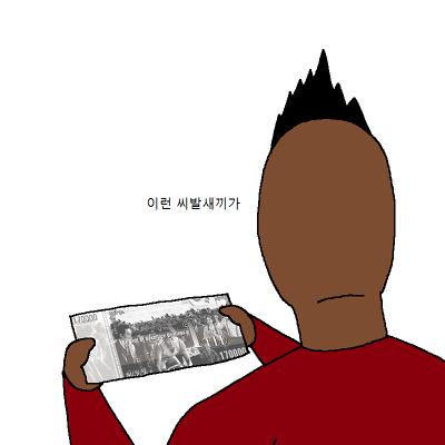 download-21.png 아이들이 영화보고 정신나간 만화.JPG