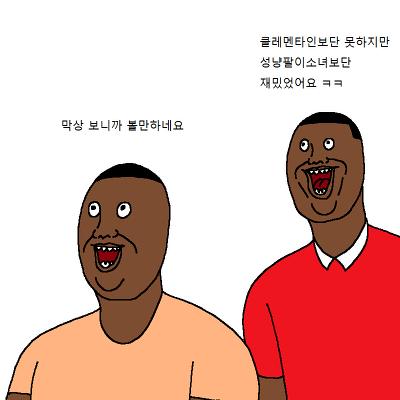 download-5.png 아이들이 영화보고 정신나간 만화.JPG