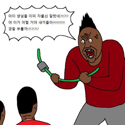 download-14.png 아이들이 영화보고 정신나간 만화.JPG