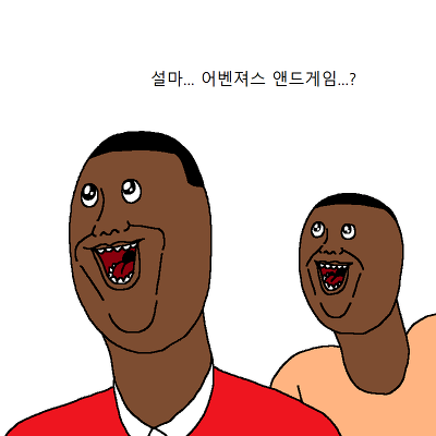 download-1.png 아이들이 영화보고 정신나간 만화.JPG