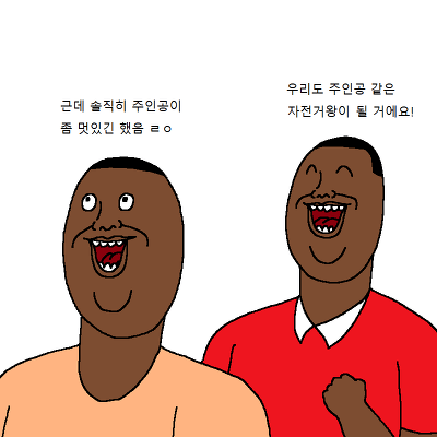 download-9.png 아이들이 영화보고 정신나간 만화.JPG