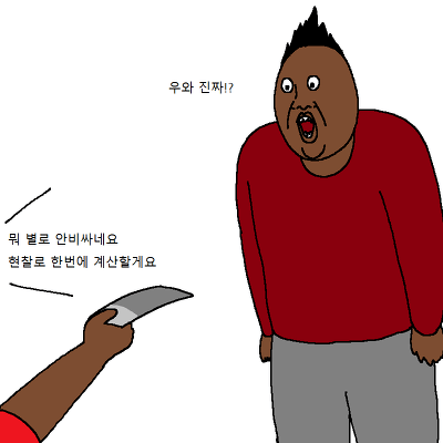 download-20.png 아이들이 영화보고 정신나간 만화.JPG