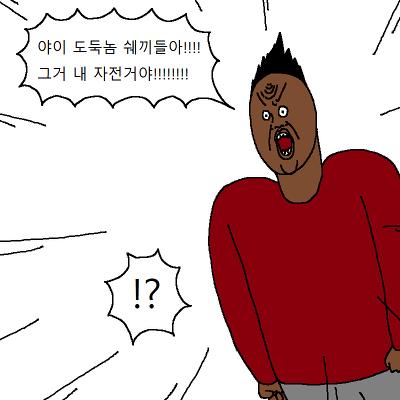 download-13.png 아이들이 영화보고 정신나간 만화.JPG