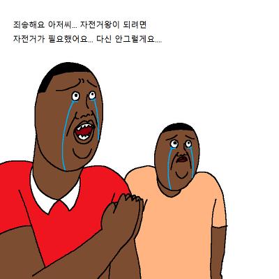 download-15.png 아이들이 영화보고 정신나간 만화.JPG