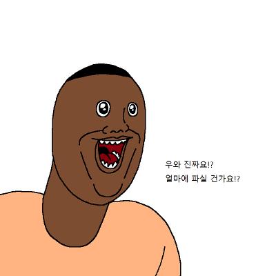 download-17.png 아이들이 영화보고 정신나간 만화.JPG