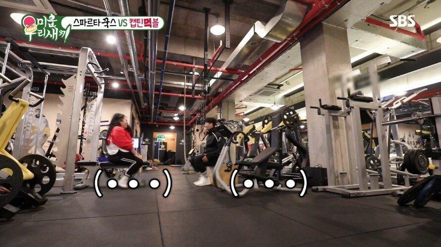 홍진영 언니 다이어트를 돕기 위해 출동한 김종국