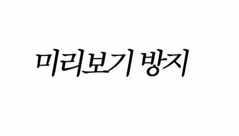 IMG_5599.JPG (약스포) 어벤져스 엔드게임 공식 공개 스틸컷.jpg