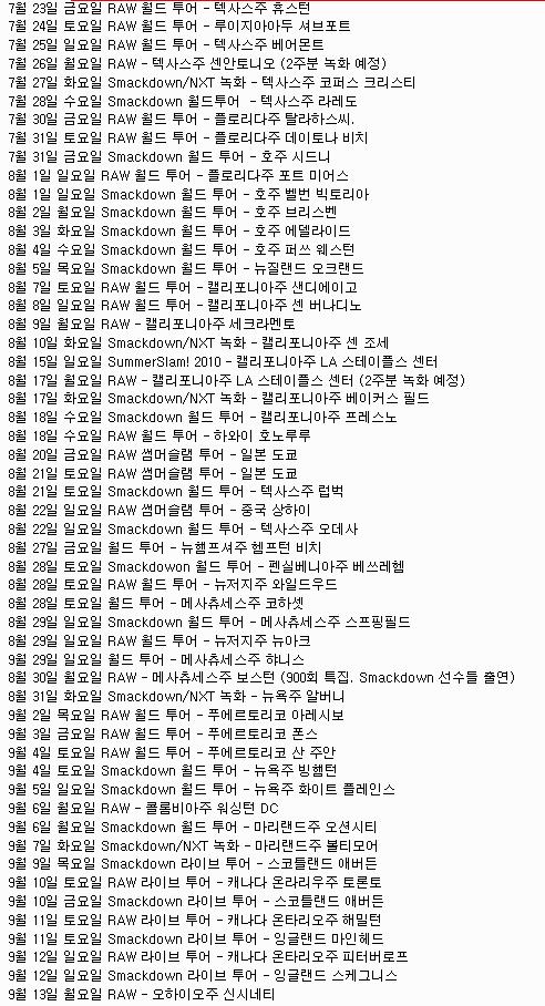 d.png 전성기 존시나 스케줄.jpg