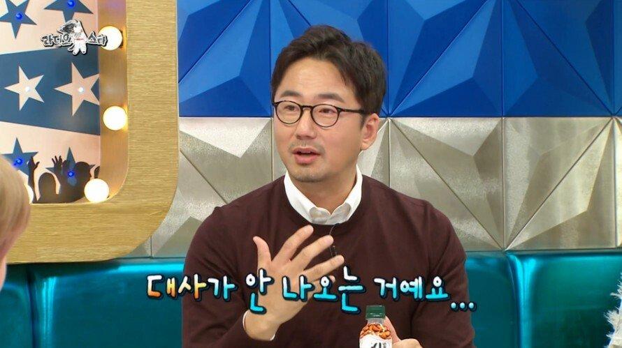 조인성 송지효의 연기 스승인 류승수의 아픈 과거