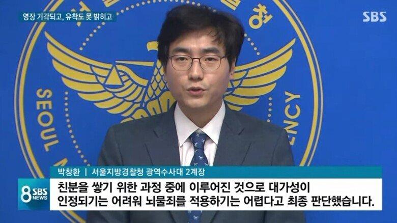 14f788ffd68c3e.jpg 김영란법을 피해 3만원 이상 뇌물줄 수 있는 방법