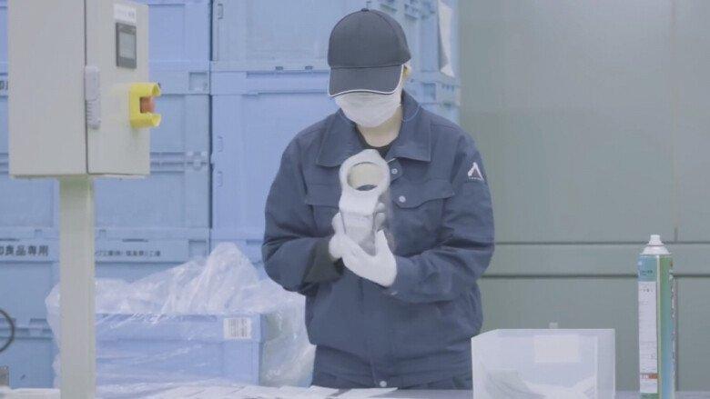 5.jpeg 대놓고 후쿠시마산을 쓰겠다고 광고한 무인양품(MUJI) JPG