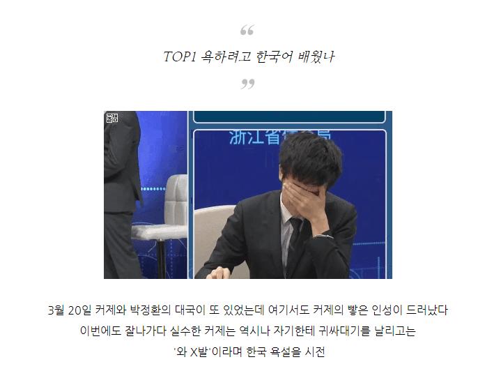 sn481553523629.png 짱개한테 절대루 하면 안되는 한국욕.jpg